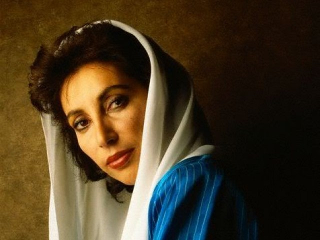 http://blogs.tribune.com.pk/wp-content/uploads/2010/09/benazir_bhutto_10-640x480.jpg