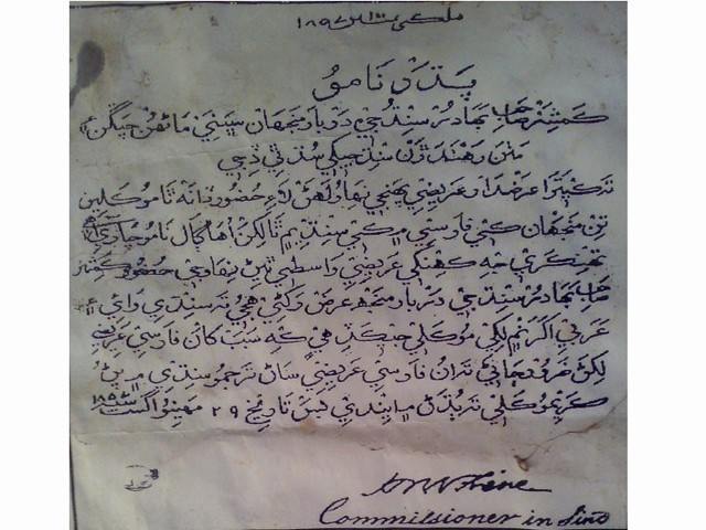 How To Write A Love Letter To A Girlfriend In Urdu