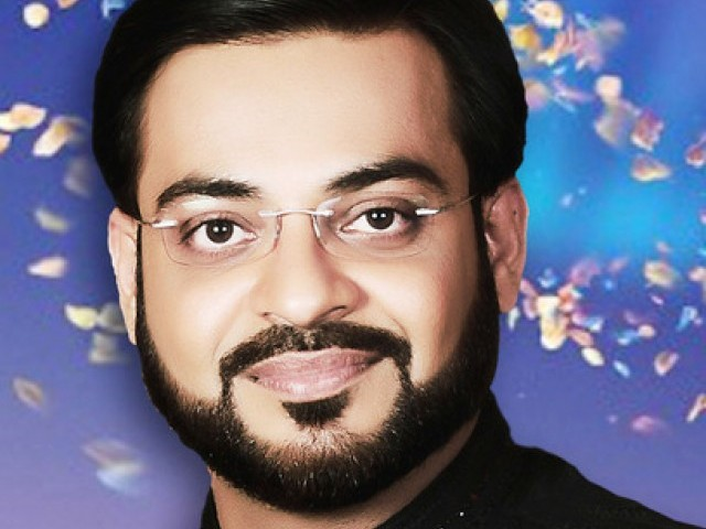 Amir Liaquat Got His Ph.D Degree in Just Only 20 Days - Don't Believe ?? Watch It