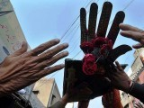 Muharram and the day of Ashura should be important for all Muslims, whether they are Shia or Sunni. PHOTO: APP / FILE