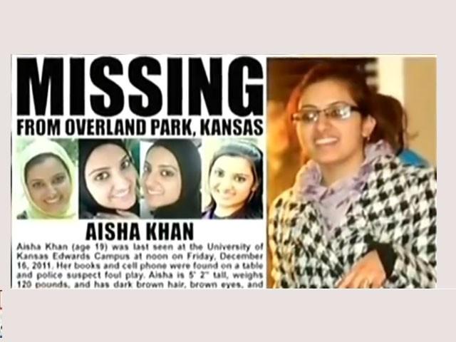 The curious case of Aisha Khan – The Express Tribune Blog