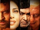 This film is not for those who don't appreciate Bollywood for what it is: paisa wusool entertainment. PHOTO: PUBLICITY