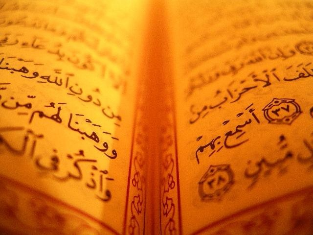 You deserve 20 marks if you're a Hafiz-e-Quran – The Express Tribune