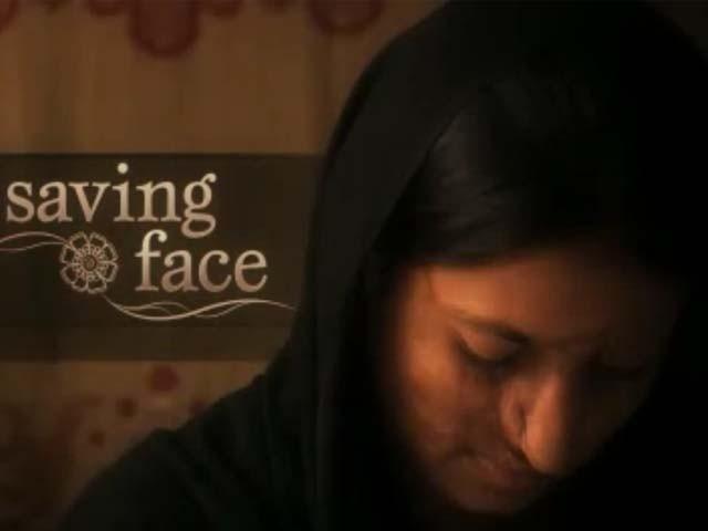 Saving face oscar award to pakistan