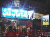 There must be around half a dozen kebab shops in Model Town's Market, D-block. PHOTO: AREESH ZUBAIR