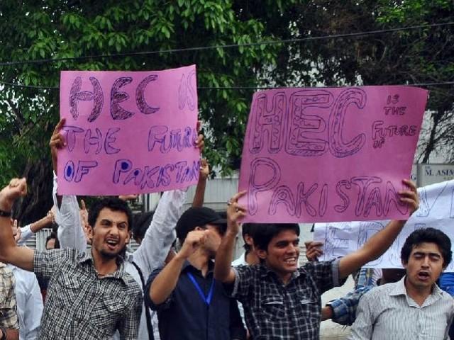thesis higher education pakistan