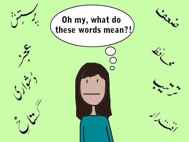 Cant talk whatsapp meaning in urdu
