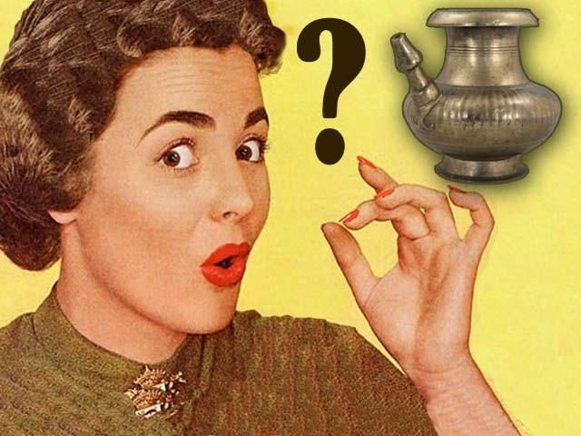 Americans and Brits are especially fascinated by the lota. How do you explain  the lota  to a foreigner    The Express