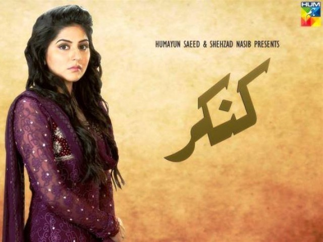 Far from reality: Kankar and its depiction of divorced women