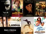 There is a recent surge of Pakistani independent films appearing in the US which have gotten mixed reviews from Americans.