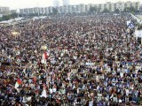 Altaf Hussain is not asking for something which does not exist; the urban-rural divide and distinction already exists, san geographical boundaries. Altaf has only asked for the creation of these geographical boundaries. PHOTO: ONLINE