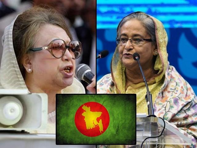 election of 2014 in bangladesh বাংলাদেশ নির্বাচন কমিশন bangladesh election commission.