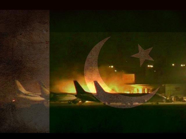 Karachi airport- graphic