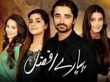 The recent drama, Pyare Afzal, highlights the crisis of masculinity. PHOTO: PYARE AFZAL FACEBOOK PAGE