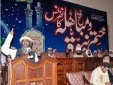 Ameer Hamza addressing 53rd Fatah Mubahala wo Kahtam - e -Nabuwat Conference at Awan e Iqbal. PHOTO: INP
