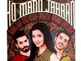 Ho Mann Jahaan is a story about three college friends- played by Mahira Khan, Sheheryar Munawar and Adeel Hussain. PHOTO: PUBLICITY