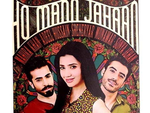 16 facts you didn't know about Ho Mann Jahaan – The Express Tribune Blog