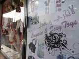 An advertisement for sex toys is displayed at Khadija Fashion House in Manama June 9, 2010. PHOTO: REUTERS