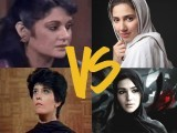 If you go back to the memorable days of Tanhaiyaan and Ankahi, Marina Khan and Shehnaz Shaikh played normal urban women in the 80s.