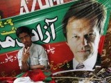 A member of the Insaf Students' Federation said that they were responsible for Imran Khan's security. PHOTO: REUTERS