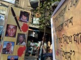 A protest against the killing of Bangladeshi bloggers earlier this year. PHOTO: AFP