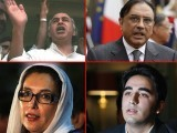 I'm one of the thousands of Sindhis who feel no sympathy for PPP anymore and do not have the same allegiance towards the party as my forefathers did.