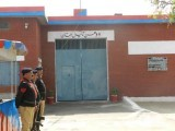 Upon entering the women's wing, I noticed a large arena filled with women and children. PHOTO: http://prisons.pitb.gov.pk/