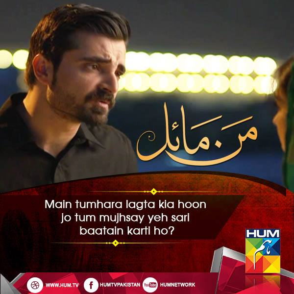 Mann Mayal is teaching our society some horrendously wrong things