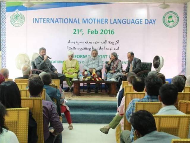 Why is Punjabi viewed as an inferior language? – The Express