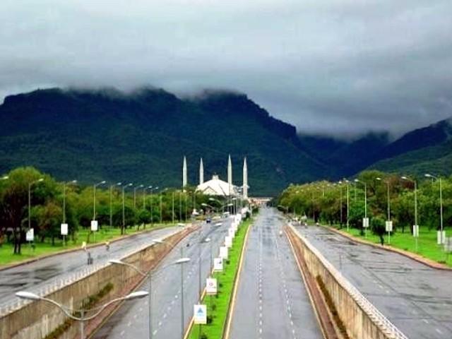 Daily Express Newspaper Read Urdu Newspaper - Wiki Media ...