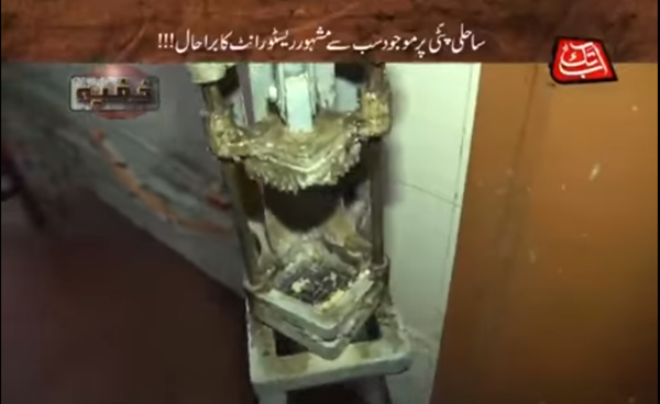Karachi, are you aware of how your food is prepared at restaurants