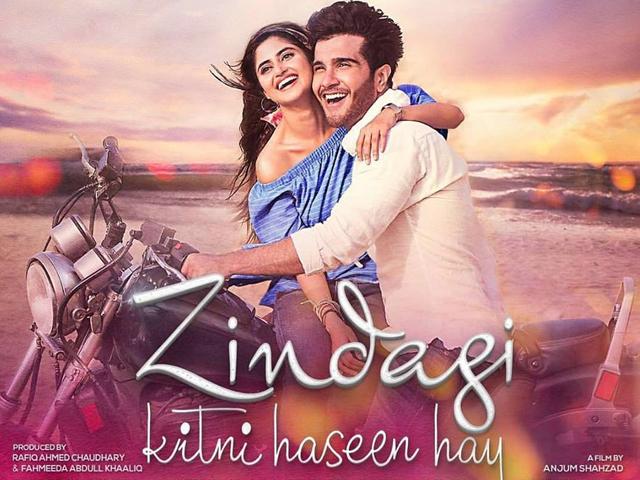 Zindagi Kitni Haseen Hay(2016)| Official Trailer HD |Anjum Shahzad| Feroze Khan|Sajal Ali