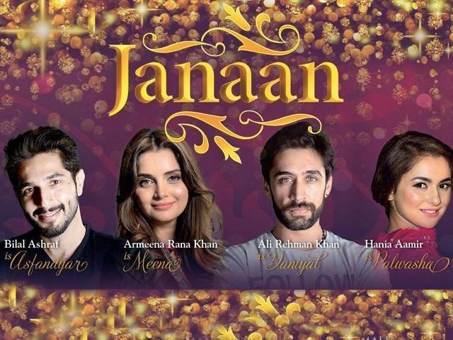 Janaan 2016 Pakisatani - Urdu HDRip - ACC3 - 720p - Esubs [ Movies500 ]