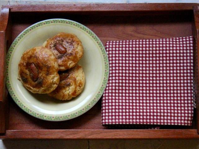 Bakery The Express Tribune Blog