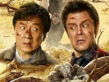 Despite its generic storyline and overall ridiculousness, Skiptrace remains surprisingly watchable, mostly because of its affable leads and the steady supply of humour.