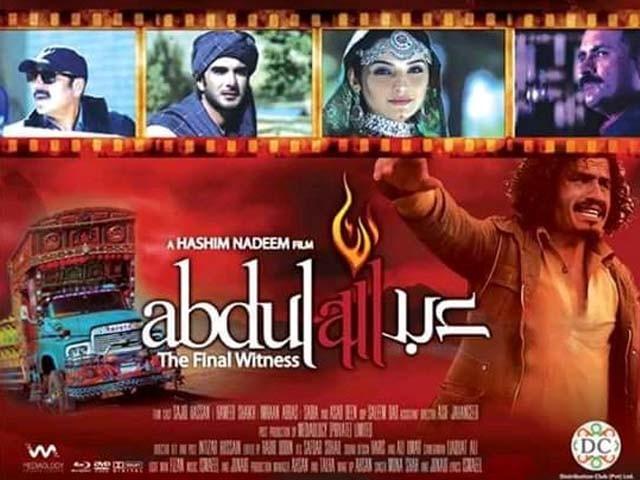 the witness 2015 film