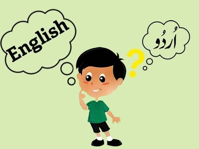 I think pray and speak in english so why should i speak to my i think pray and speak in english so why should i speak to my children in urdu solutioingenieria Image collections