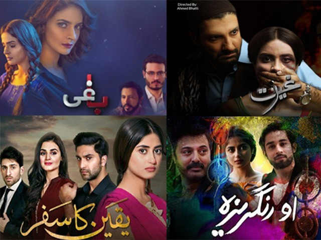 The best Pakistani dramas of 2017 that kept us glued to our screens