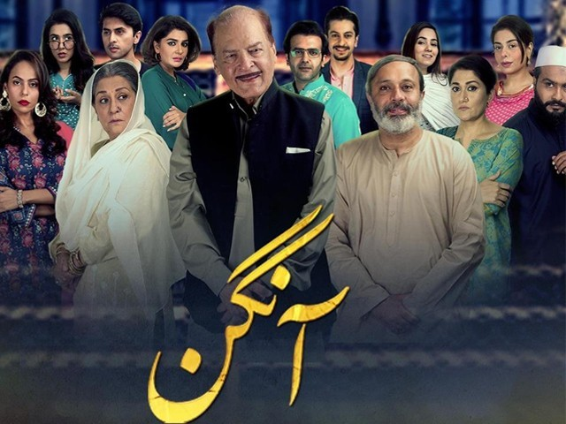5 Reasons Why Every Pakistani Family Will Love And Relate To Aangan