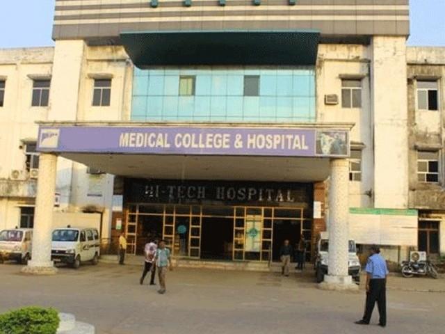 hospitalcover-1525942714