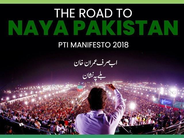 naya-pakistan-1531744630