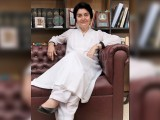 Social media was rife with speculation that Justice (retd) Nasira Iqbal was being considered for the office of the President of Pakistan. PHOTO: TWITTER/ ANWAR LODHI