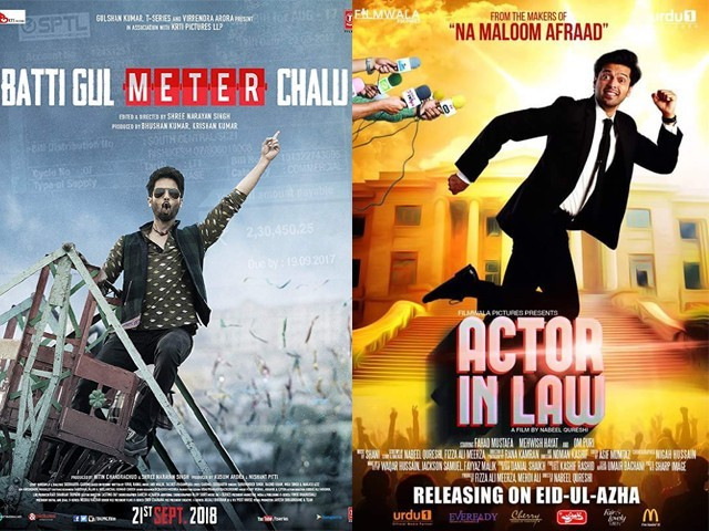 Those who are going to the lengths of declaring Bollywood has copied a Pakistani film should hold back their horses.