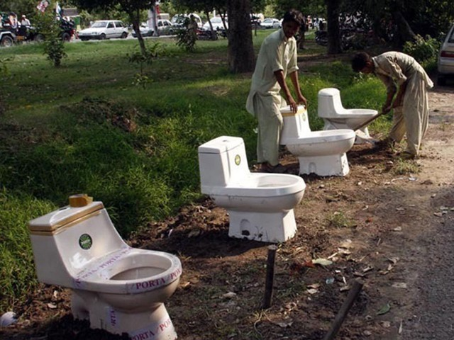 This lack of sanitation isn't limited to public offices, bus and railway stations, as even hospitals have deplorable toilet facilities. PHOTO: INP