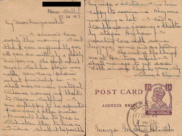 The letter is an expression of the regret and grief that many felt at having to leave their homelands unwillingly. PHOTO: HAMZA SHAD