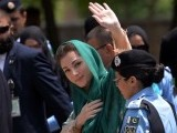Maryam Nawaz Sharif arriving for her appearance before an anti-corruption commission in Islamabad in July. PHOTO: AFP