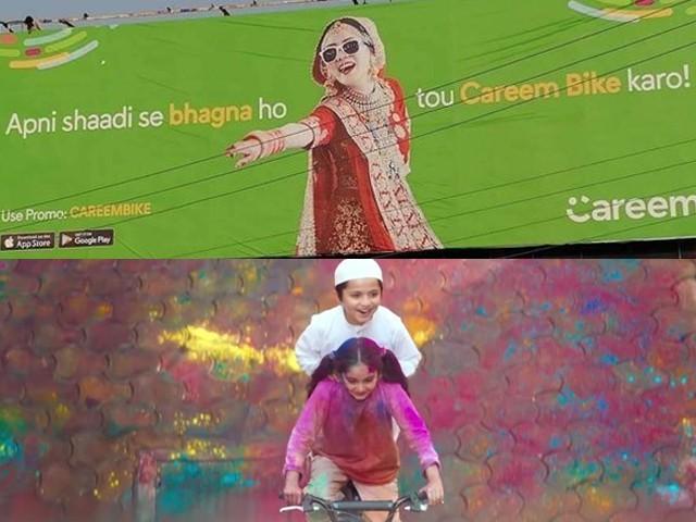 advertisements – The Express Tribune Blog