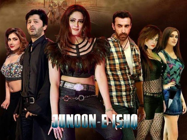Junoon-e-Ishq has become one of those films that could not even survive two days at the cinema. PHOTO: IMDB