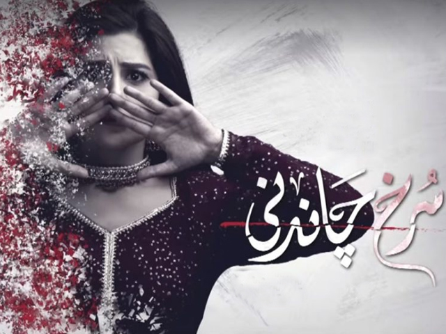 Five reasons why Surkh Chandni is a milestone of our drama industry