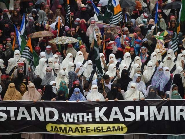 Activists of Jamaat-e-Islami Pakistan march in a protest against the Indian decision to strip the disputed Kashmir region of its special autonomy. PHOTO: AFP